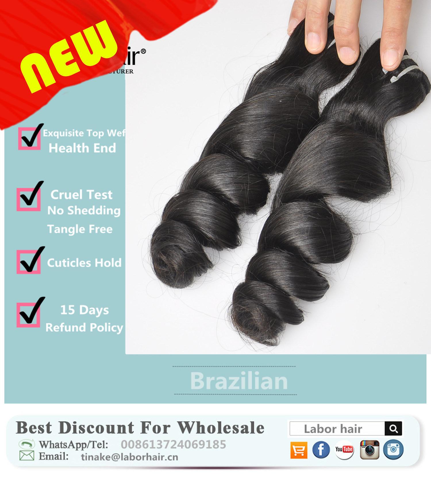 Unprocessed Labor Hair Extension 105g (+/-2g) /Bundle Natural Brazilian Virgin Hair Loose Wave 100% Human Hair Weaves Grade 9A