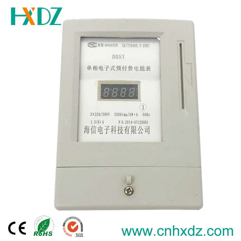 Single Phase Two Wire Electronic Prepaid Energy Meter