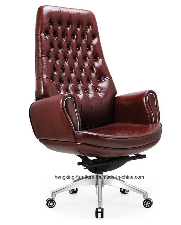 Ergonomic Barstools School Lab Hotel Executive Leather Office Chair (HX-AC048)