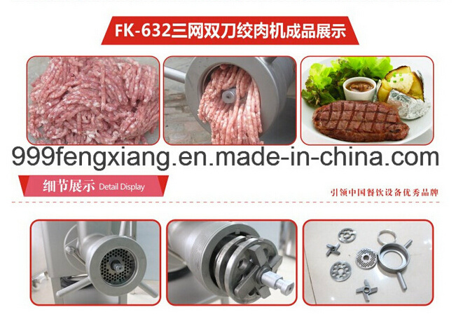 Fk-632 Vertical Double Meat Grinder, Freezing, Fresh Meat Mincer