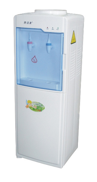 and water machine