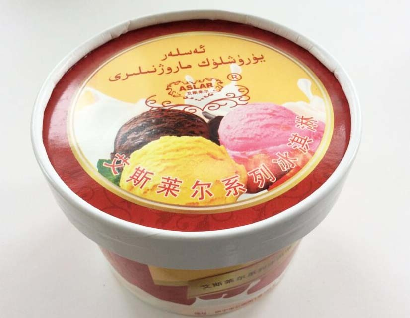 Ice Cream Cups with Paper Lids New for Sale 3oz-32oz