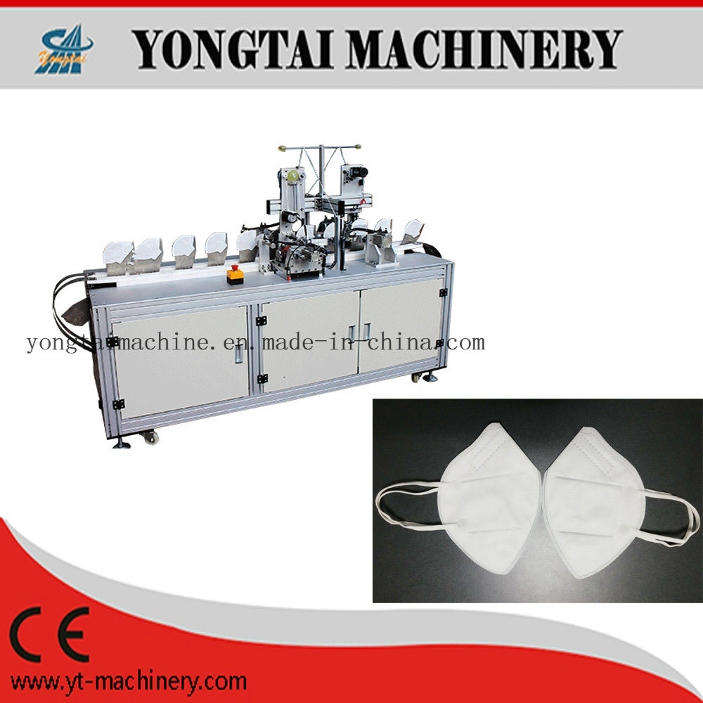 Cm Fold Flat Butterfly Shape Face Mask Ear Loop Making Machine