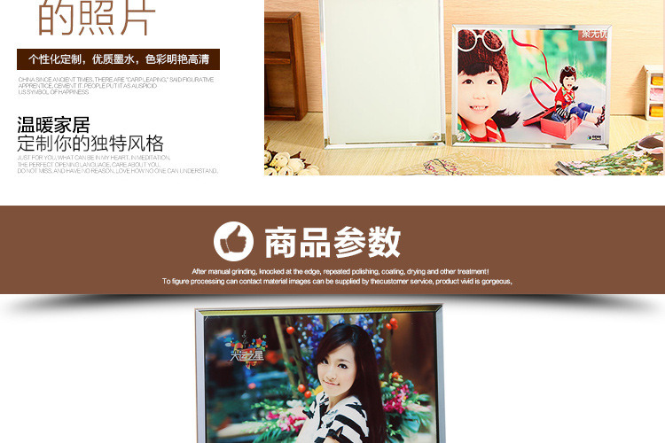 Wooden Sublimation Photo