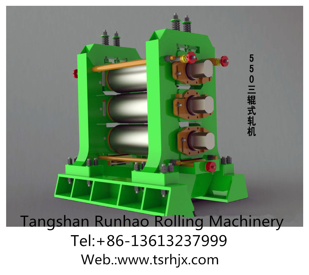 CCM Hot Steel Rolling Mill Machine