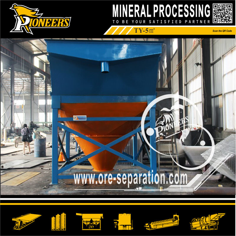 Complete Alluvial Gold Thickening Separator in Machinery Gold Processing Equipment