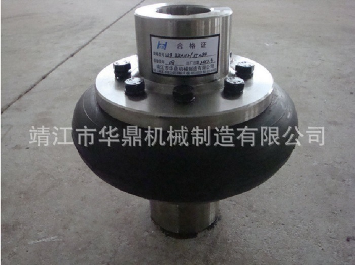 UL Type Elastic Tyre Coupling with High Quality