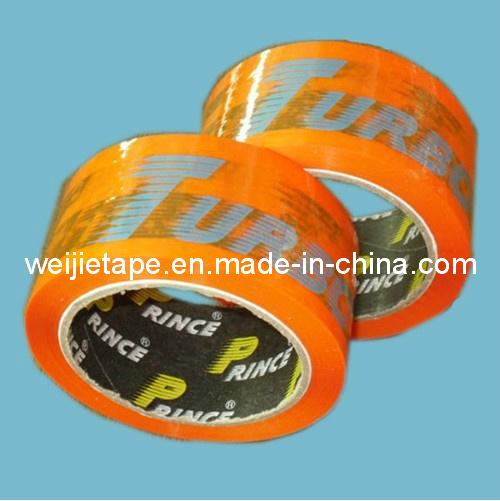 Printed Tape-007