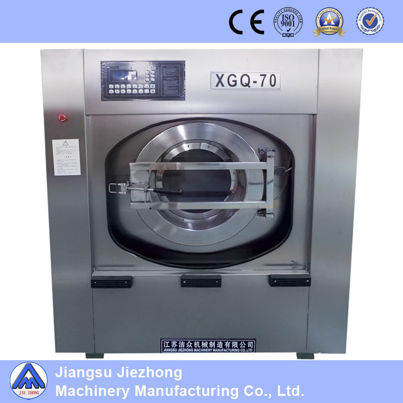 Laundry Machinery/Industrial Machinery/Auto Steam Washer Extractor for Hotel Using/Xgq-100