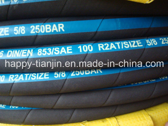 SAE 100 R1 / 1sn One Wire Braid Hose / Hydraulic Oil Hose