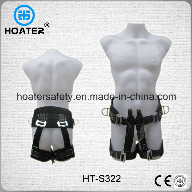 2017 New Climbing Safety Belt with Waist Belt and Leg Loops