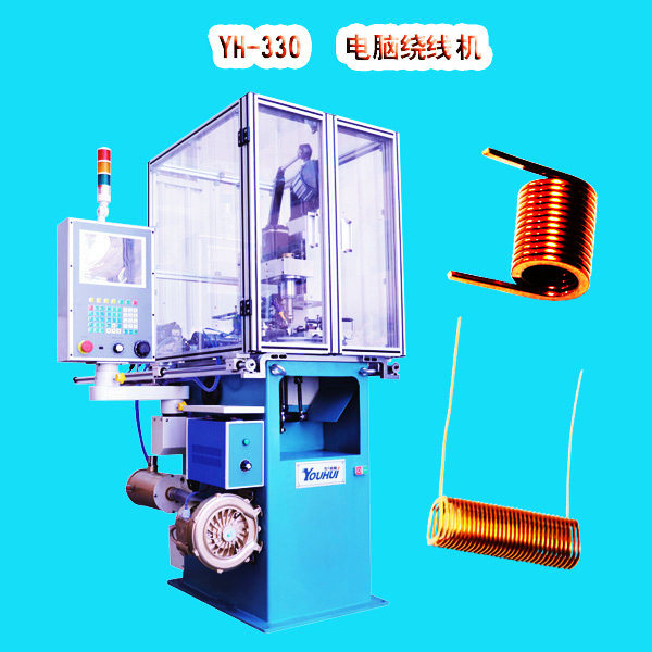 Multifunctional Non Frame Hollow Coil Winding Machine