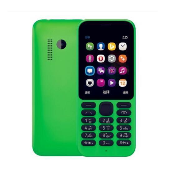 2015 Cheapest Ederly Mobile Phone N215 Quad Band Dual SIM Card Unlocked GSM/GPRS Smart Phone