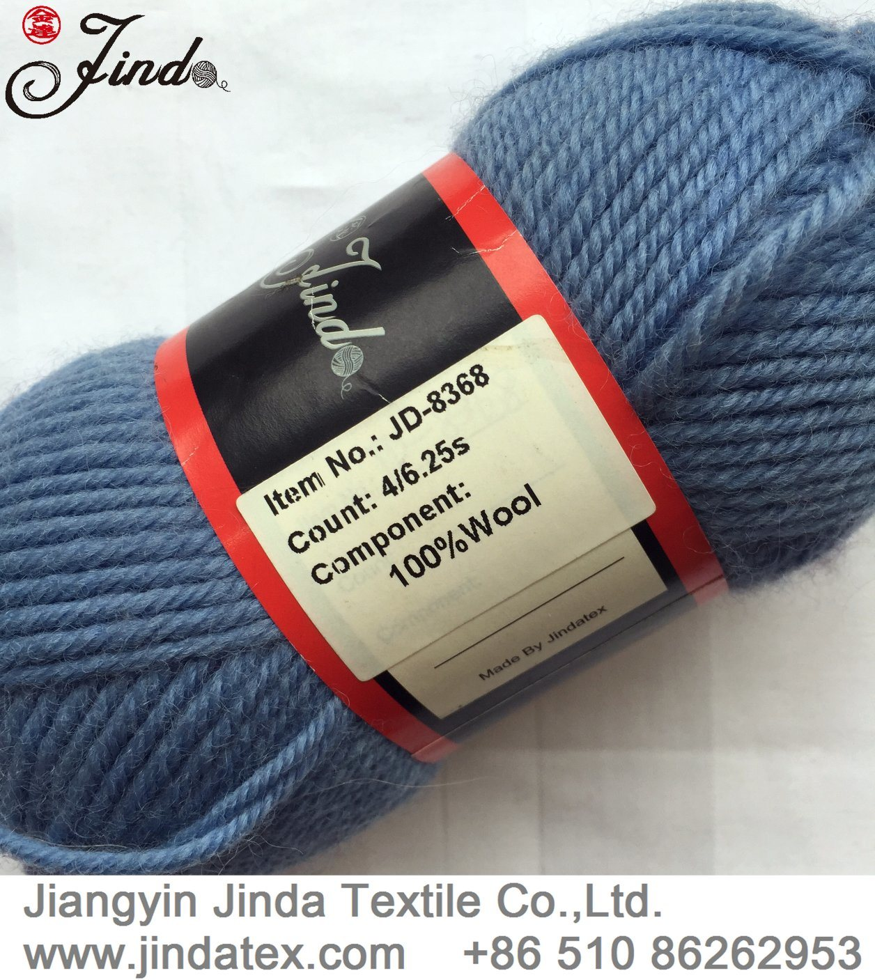 Wool Yarn, Pure Wool 8ply, Australian Wool, Handknitting Yarn (JD-8368)