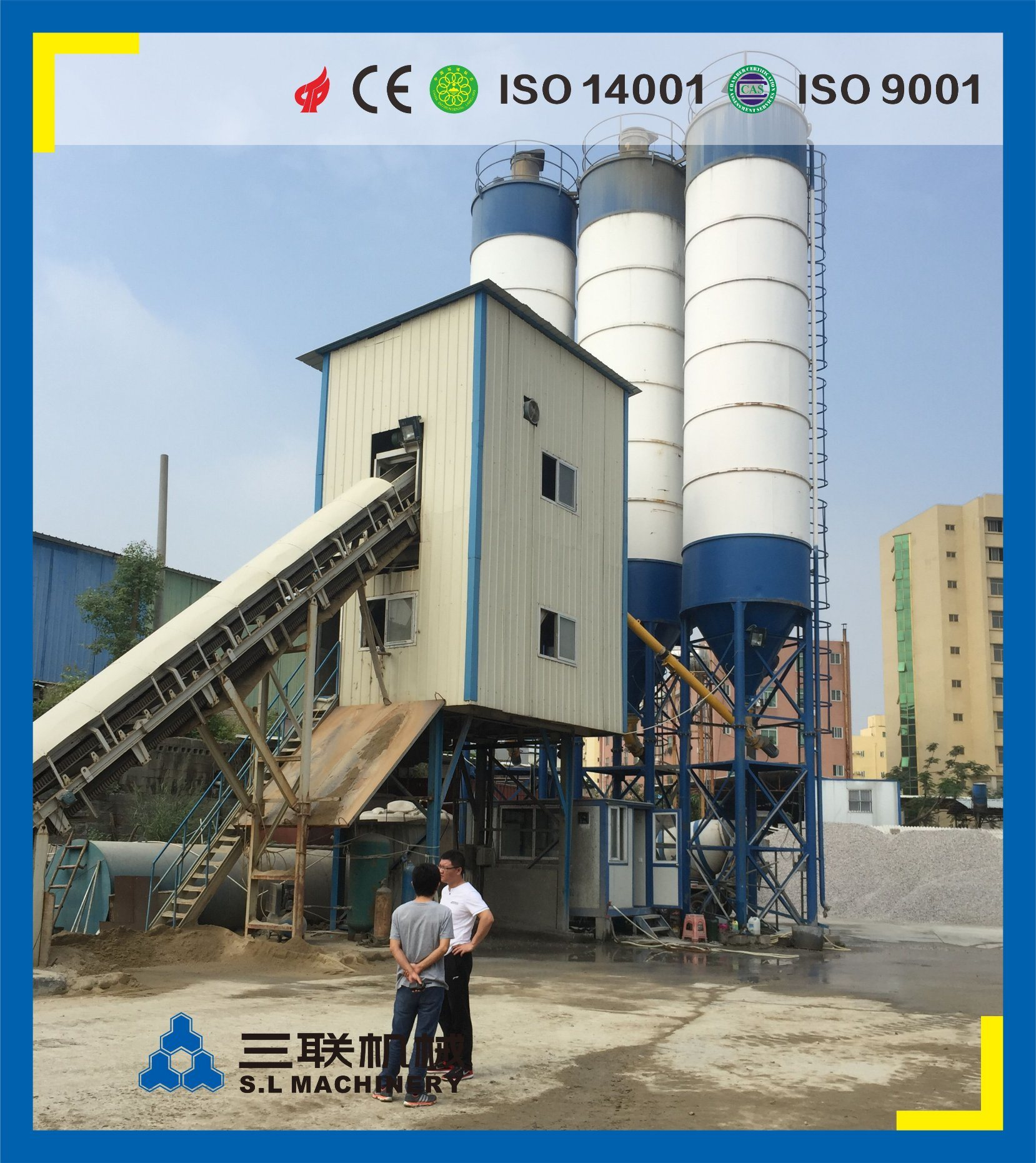180m3/H Concrete Mixing Plant Belt Conveyor