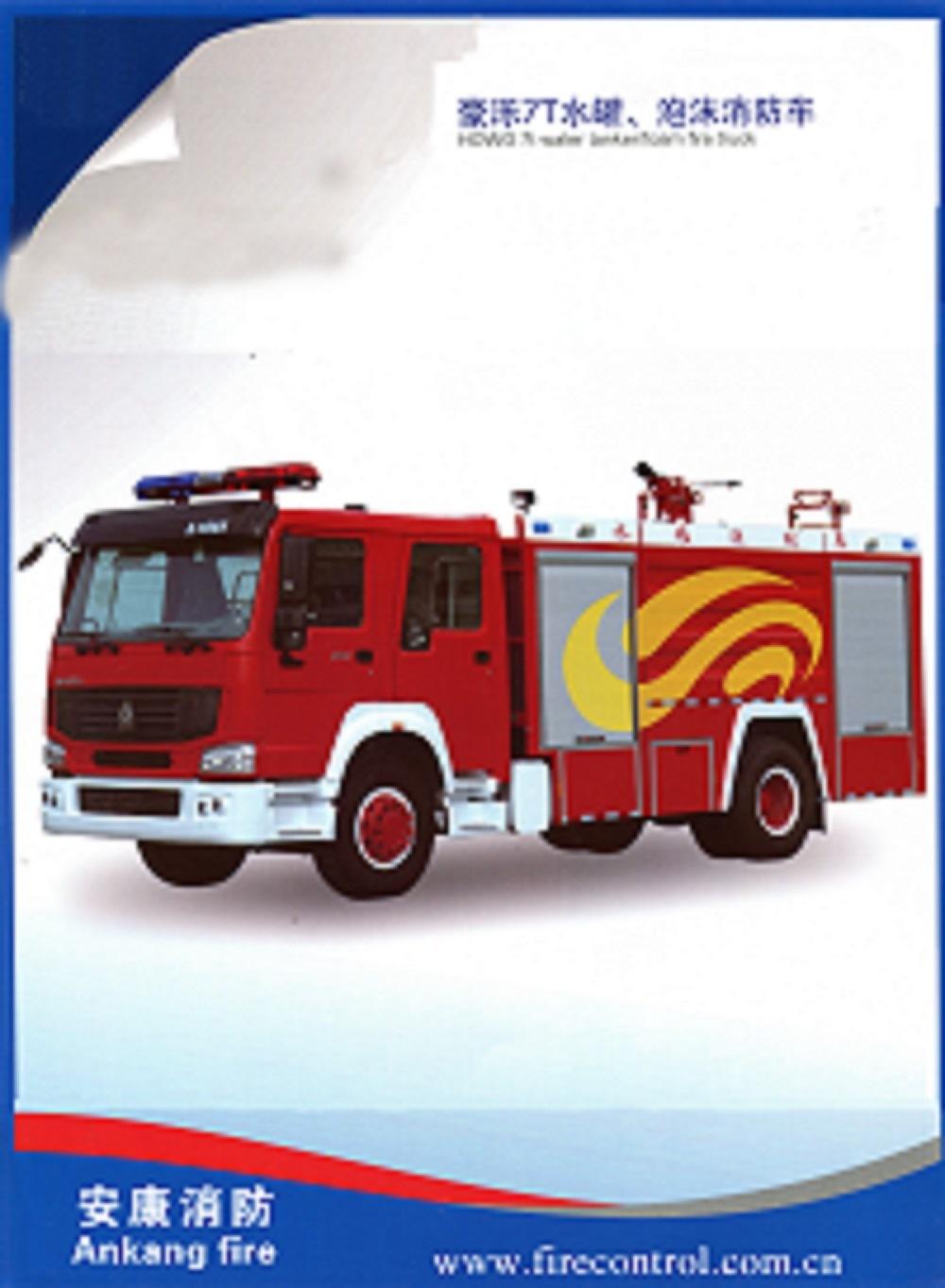 HOWO 7t Water Tanker/Foam Fire Truck