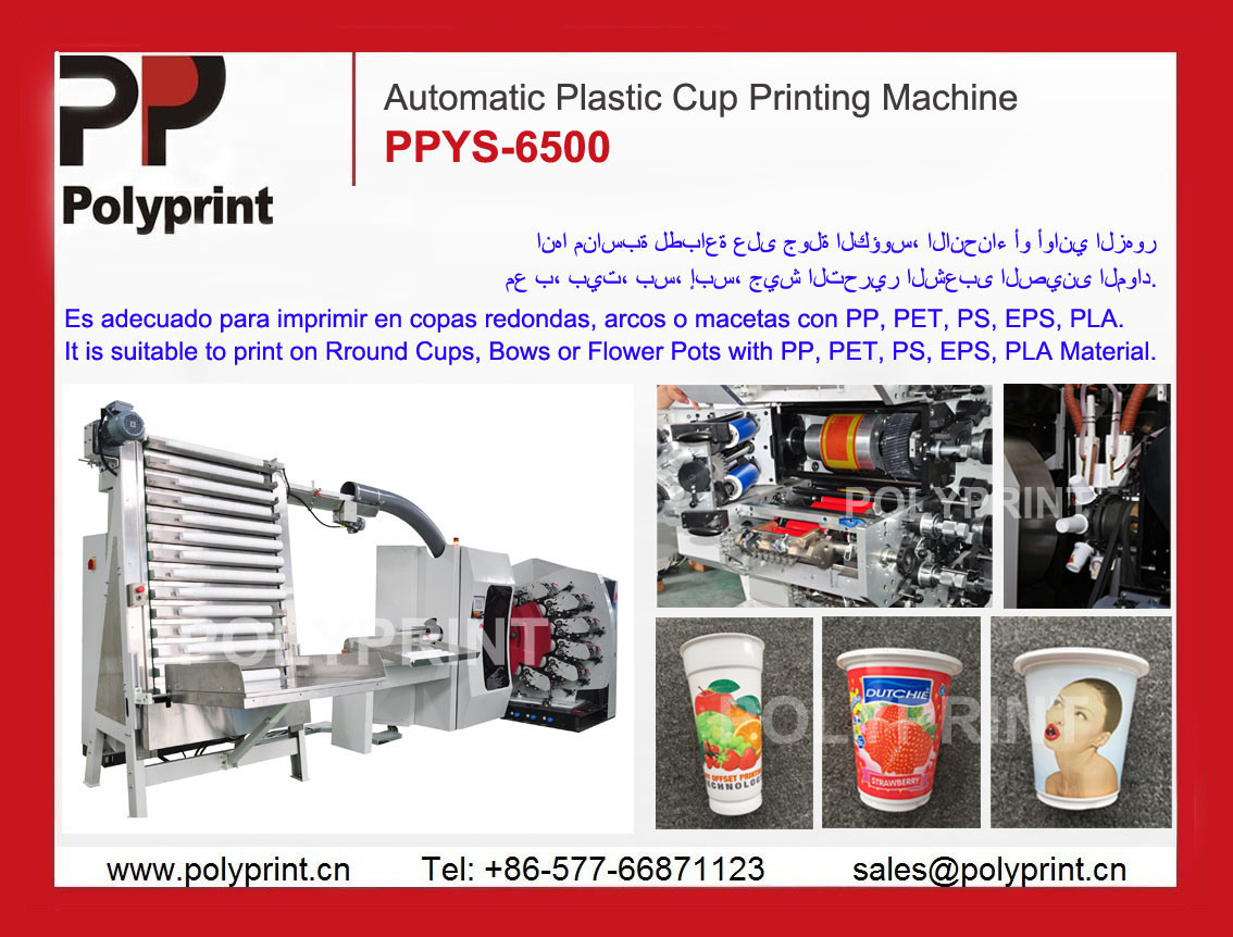 EPS / Plastic / Injection Airline Cup Printing Machine Printer