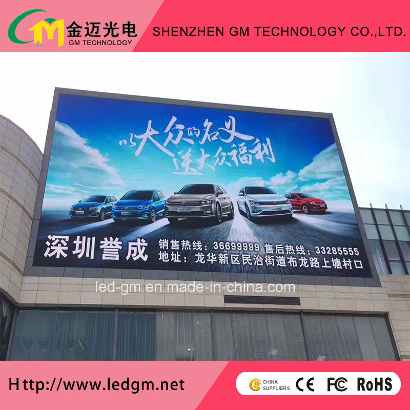 Mbi5124 Outdoor P10 Full Cool LED Display Panel for LED Screen