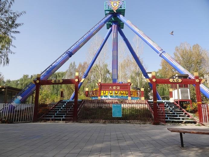 Amusement Park Ride Big Pendulum with 30 Seats