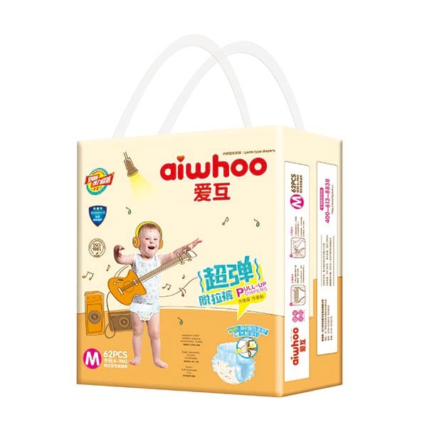 Dry Soft Disposable OEM Baby Diaper (AW003)