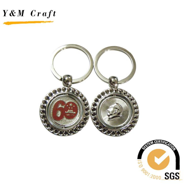 Elegant Appearance Metal Keyholders for Gift