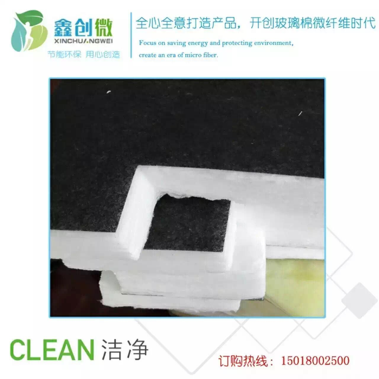 Customized Oven Heat Insulation Glassfiber Mat for Electric Appliance