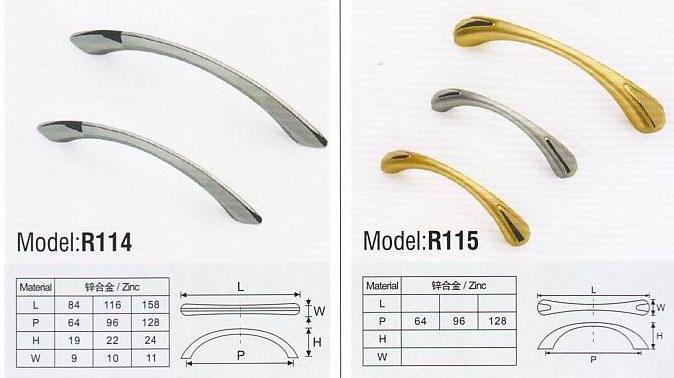 R114 Colorful Hardware Furniture Handle
