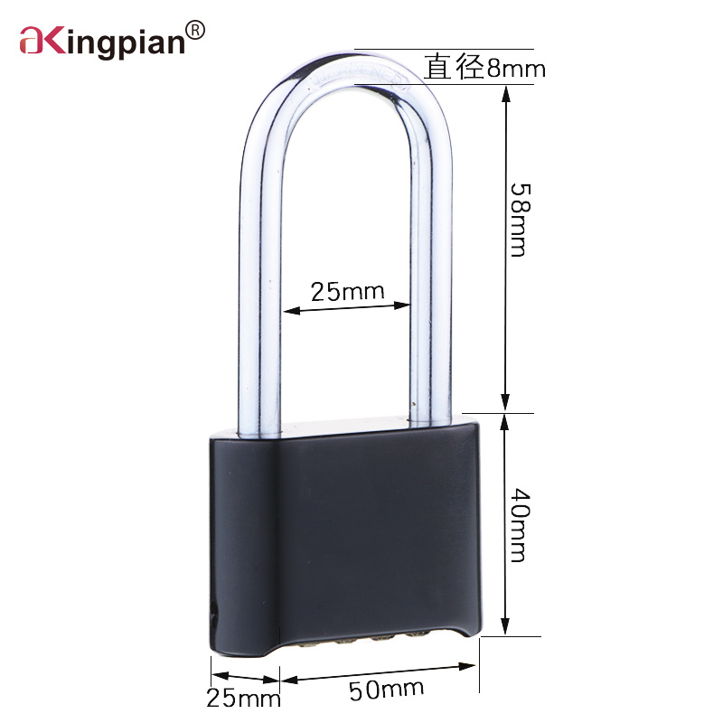 50mm Long Shackle Digital Resettable Combination Lock