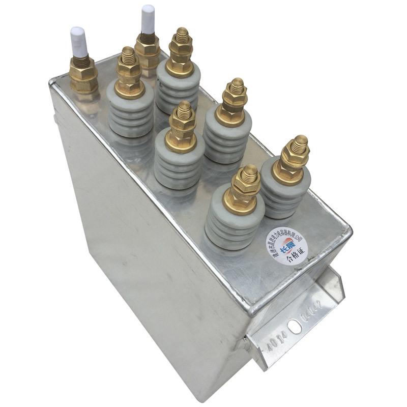Rfm0.75-1200-1s Polypropylene Capacitor