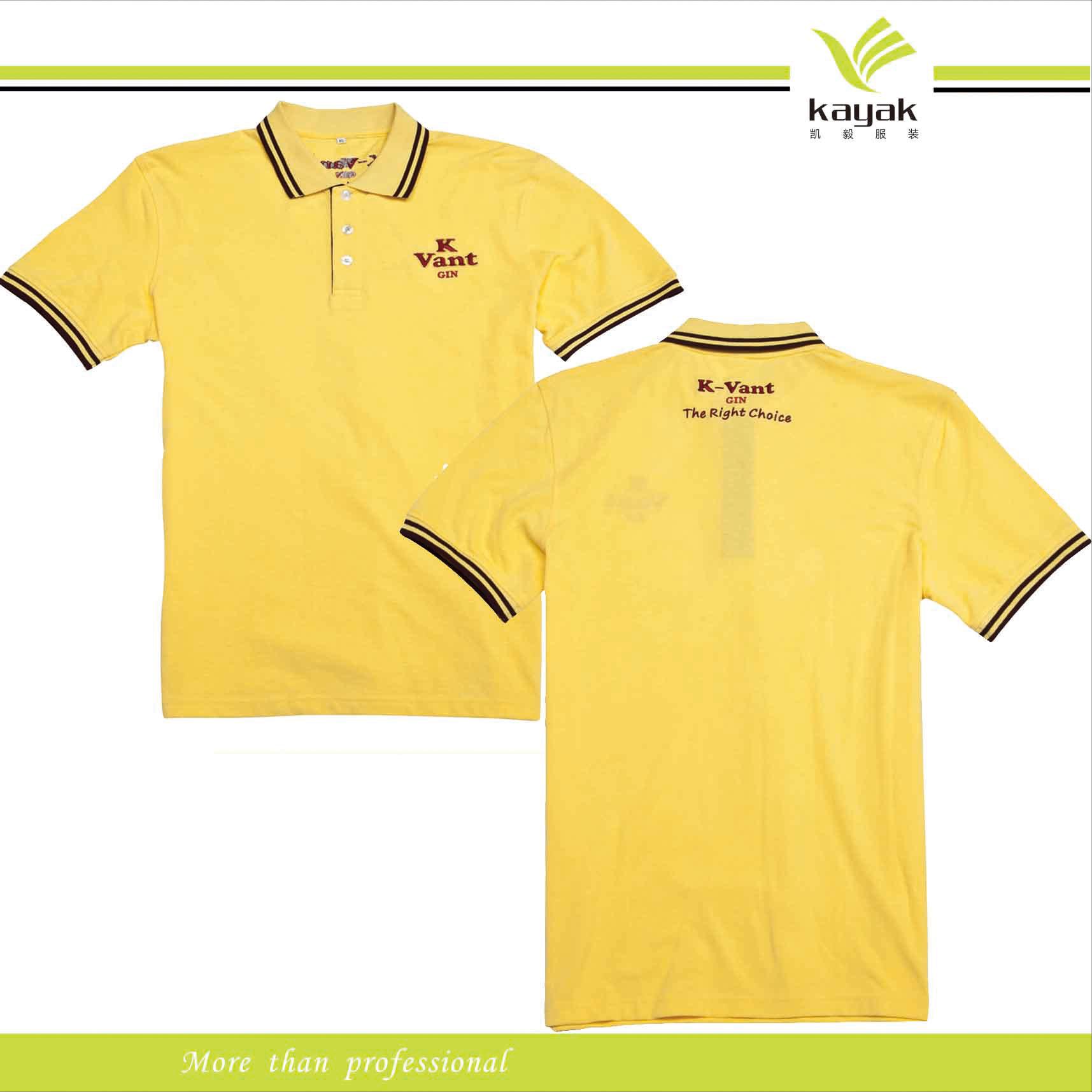 Polo Shirt Design Embroidery
