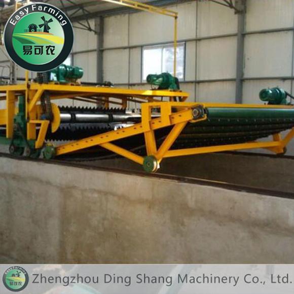 Organic and Compound Fertilizer Product Line