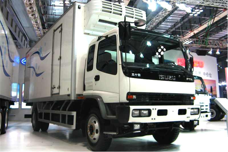 Isuzu Fvr Refrigerated Truck