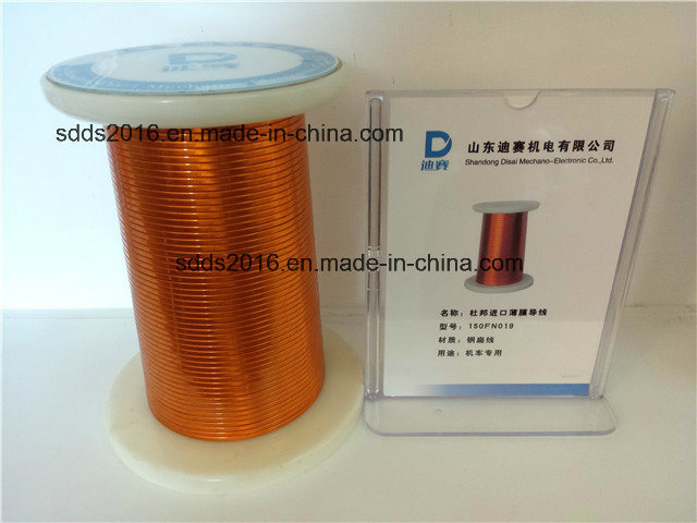 F46 Coating Polyimide Film for Magnet Wire in Wind Power Motor Field