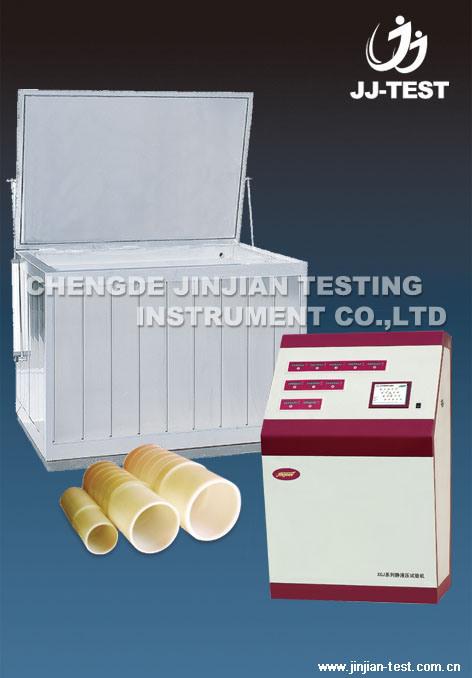 Hydrostatic Pressure Tester (XGJ-10A)