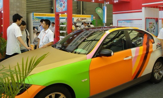 Car paint protection film china paint protective film for Car paint protection film cost