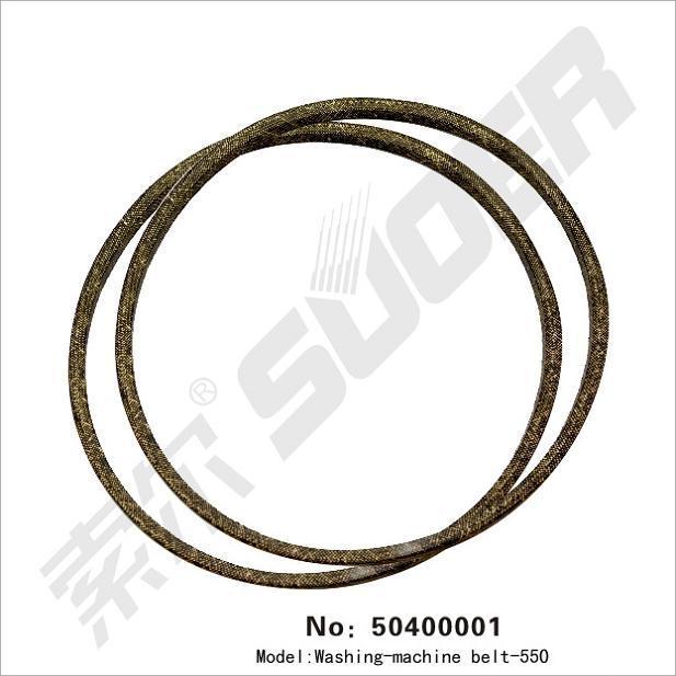 washer machine belt