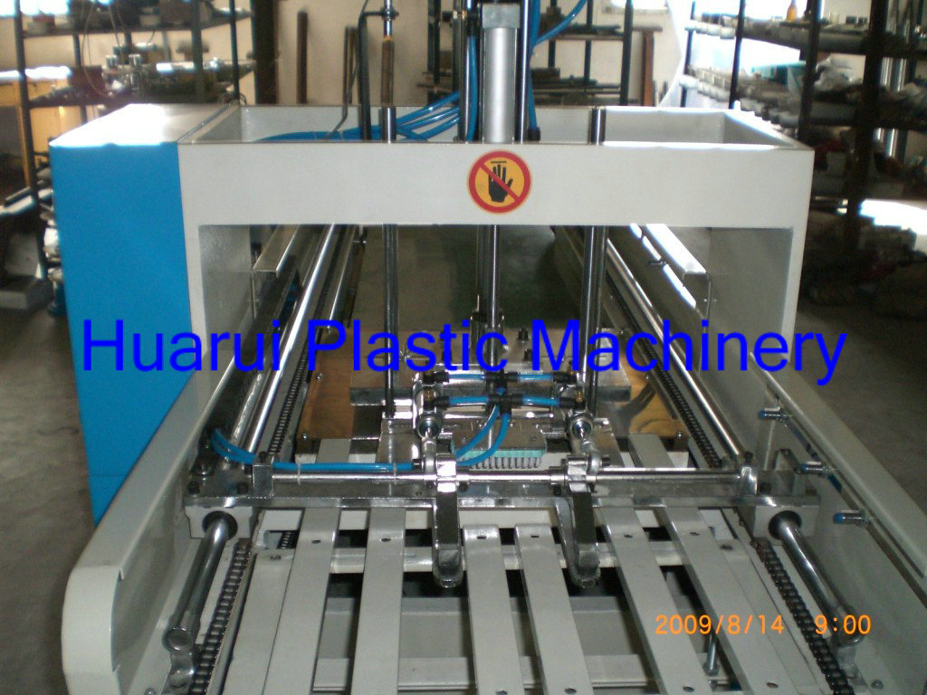 Multifunctional  Bag Making Machine (LDF-Series)