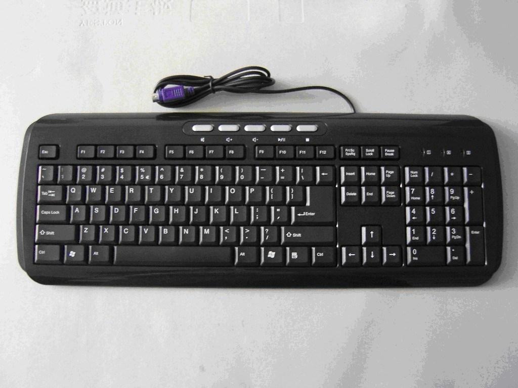 keyboard xml boxee remote xbmc