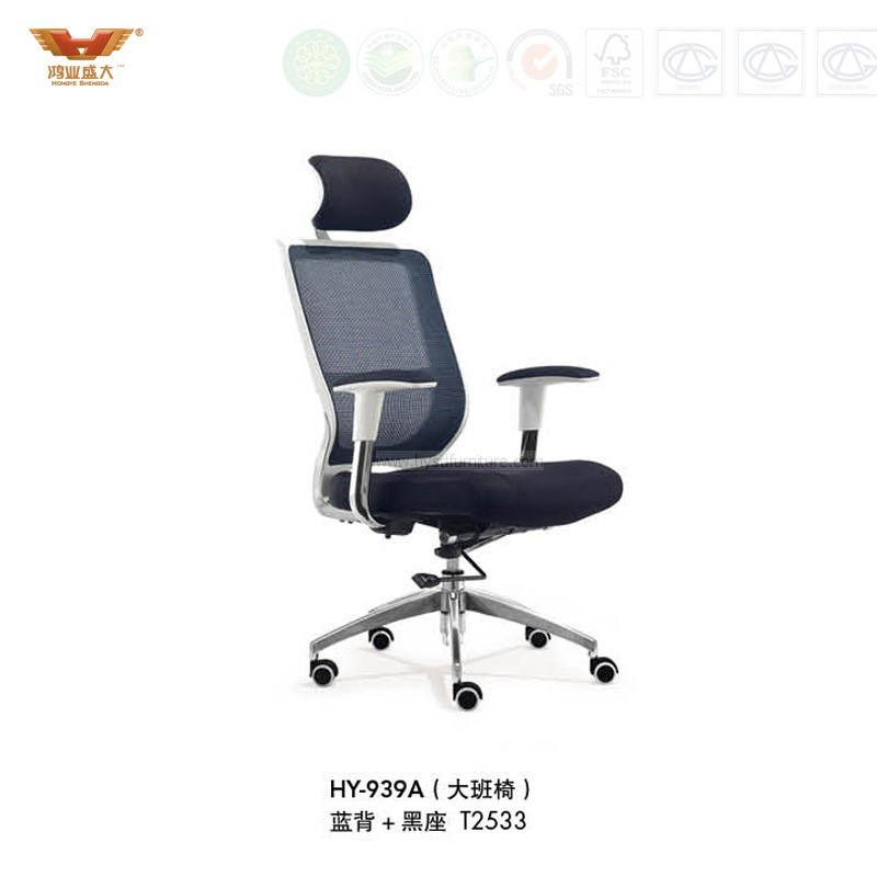 Modern Design High Back Ergonomic Office Mesh Chair with Armrest for Manager (1401A)