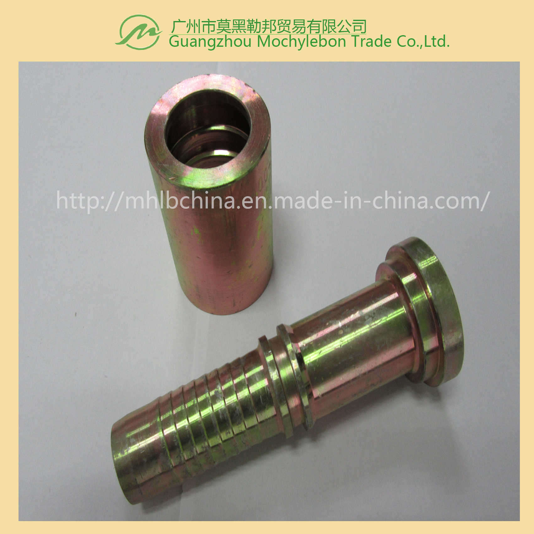 Hydraulic Fittings/Hydraulic Hose Fittings/Ends/Connectors