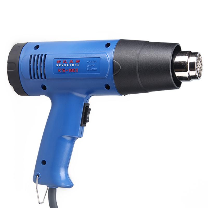 1800W Hot Air Gun Heat Gun (KS-1800)
