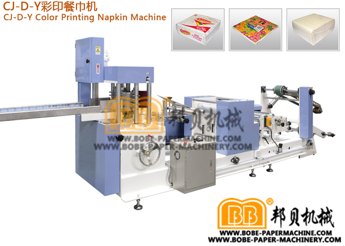 Cj-D-Y-Color Printing Napkin Machine, Paper Machine, Paper Machinery, Bobe-Paper Machine