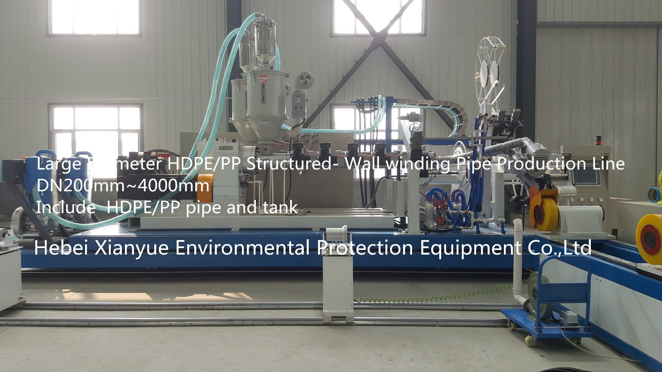 PP/HDPE Spiral Winding Pipe Machinery
