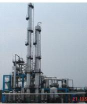 Methanol to DME Plant by Gas-Phase Catalytic Dehydration