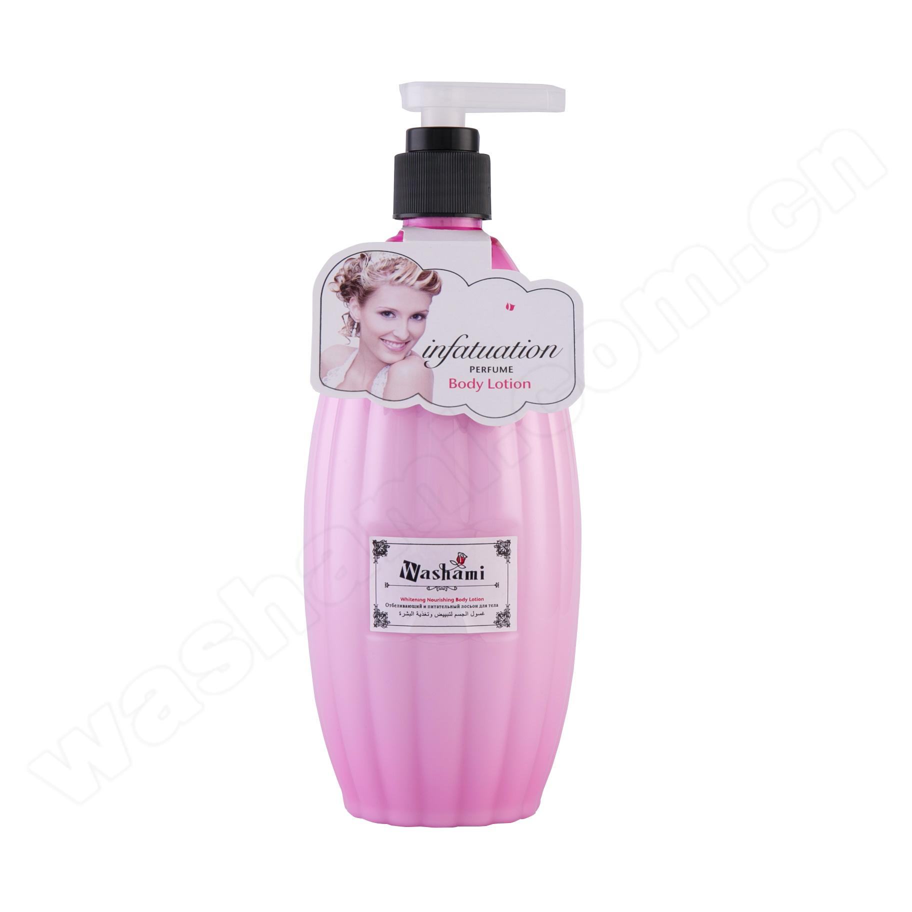 New Formula Washami Nourishing Perfume Skin Whitening Body Lotion