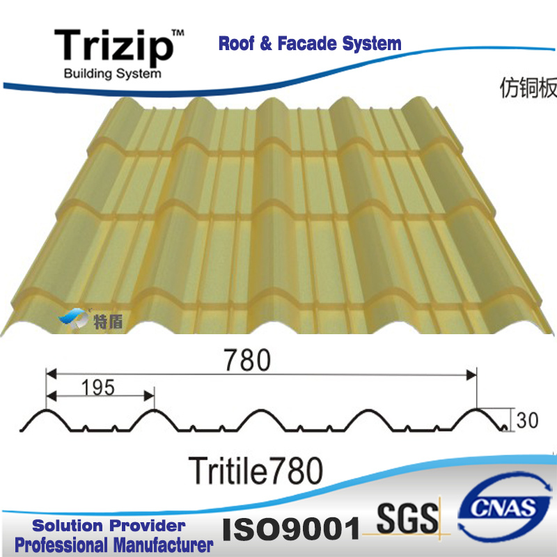 Color Coated Corrugated Steel Roofing Tile