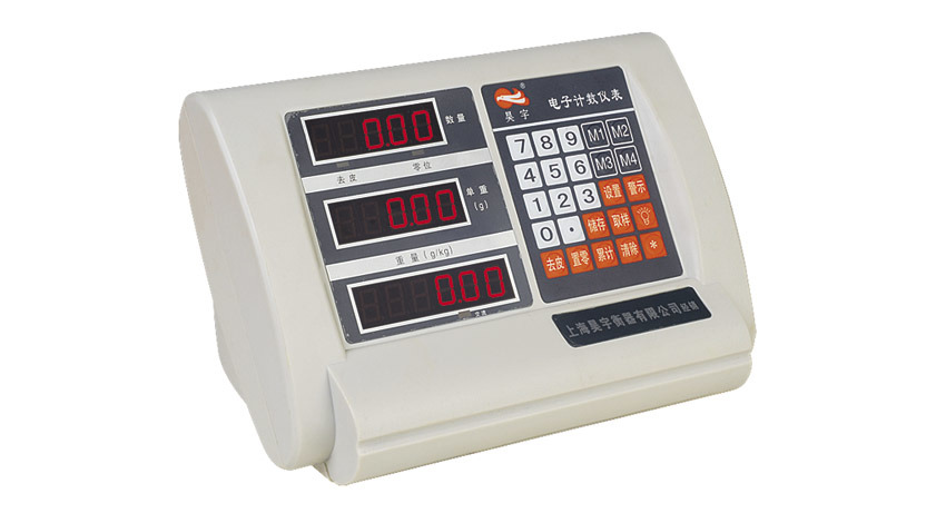 T4s 300kg Electronic Counting Platform Scale