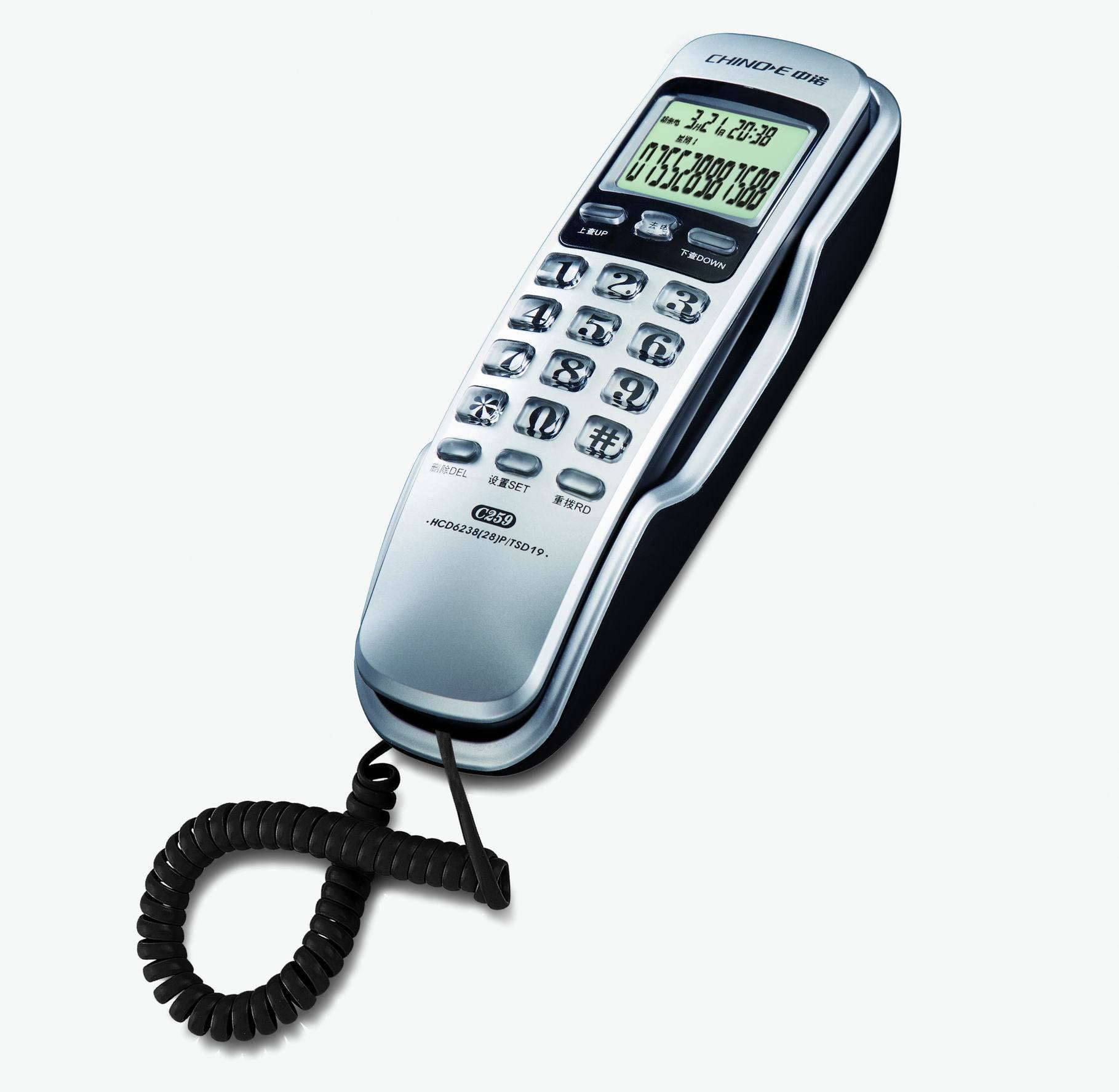 Caller ID Telephone, Corded Phone, Slim Line Caller ID Phone, Wall Telephone, Kitchen Phone, Trimline Telephone