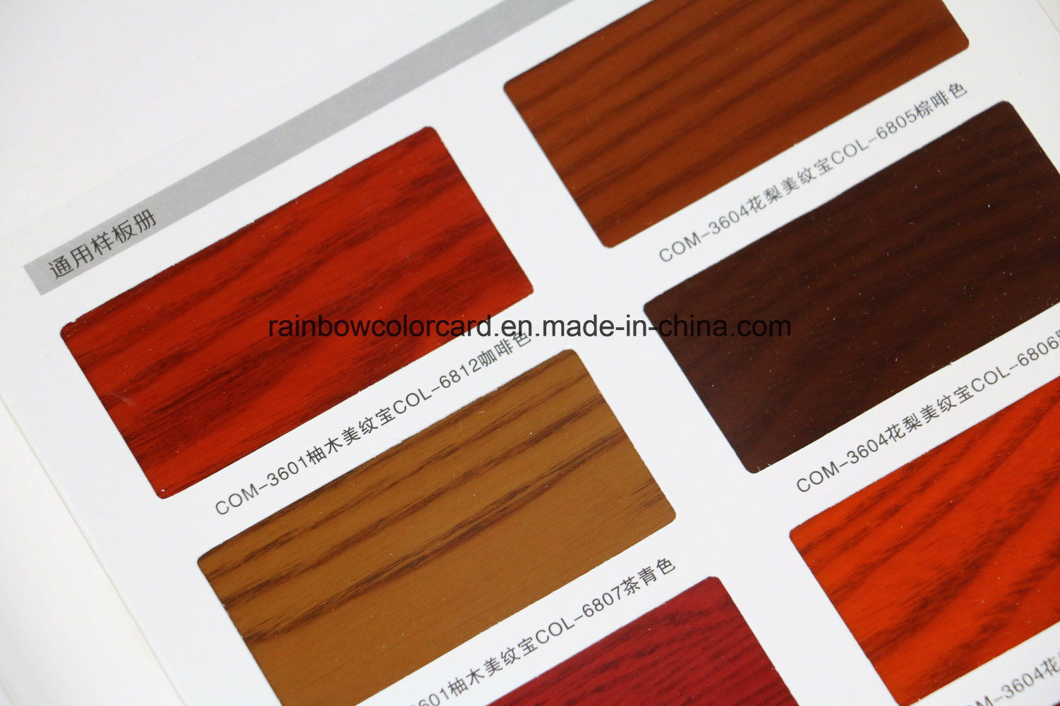 Wood Paint Color Card for Furniture Lacquer