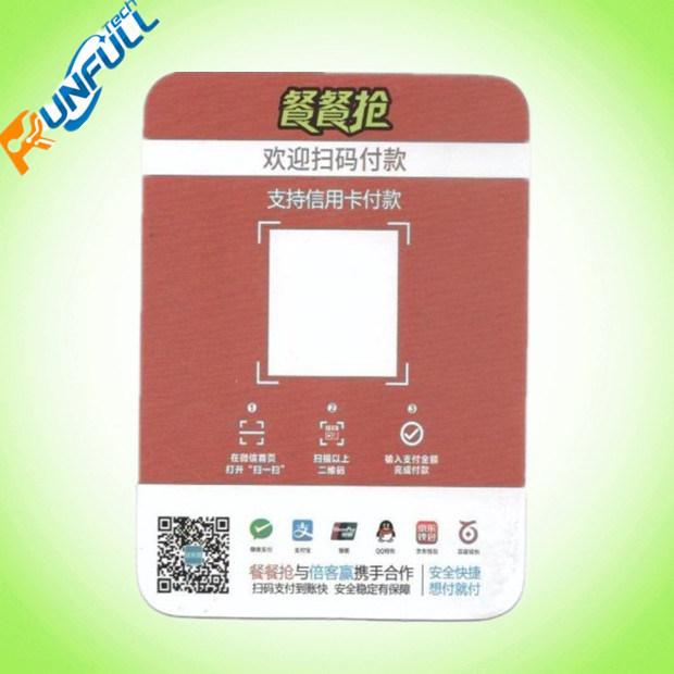 2017 New Design UHF RFID Card